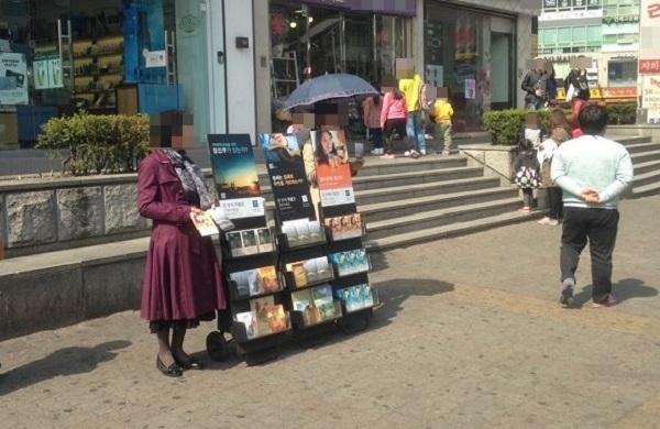여호와의 증인은 왜 거리로 나서는가