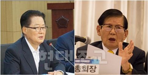 국민의당 박지원 대표, 신천지 공식 비판