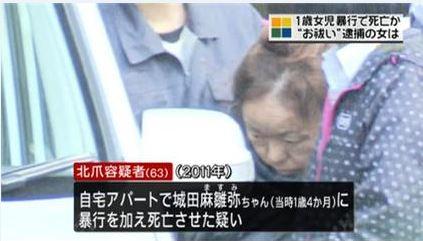 일본의 종교문제 단신