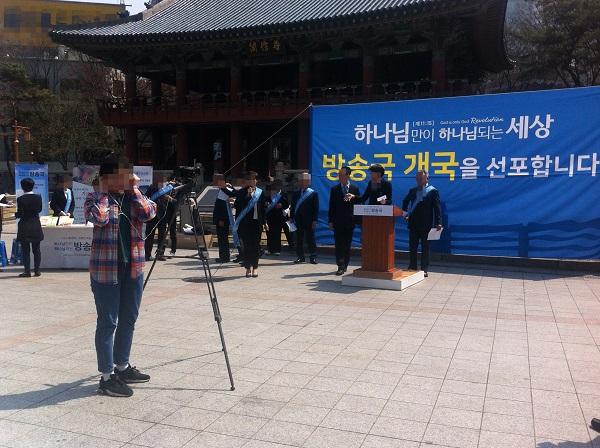 은혜로교회, '하나님만이 하나님되는 방송국' 개국 추진