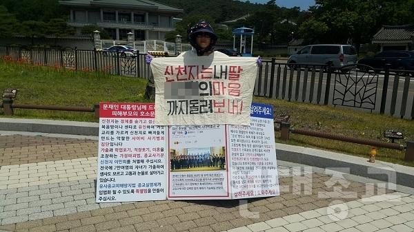'유사종교 피해방지특별법' 제정 요구 어디까지 왔나?