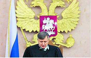 러시아, 여호와의 증인 활동 금지 판결 확정