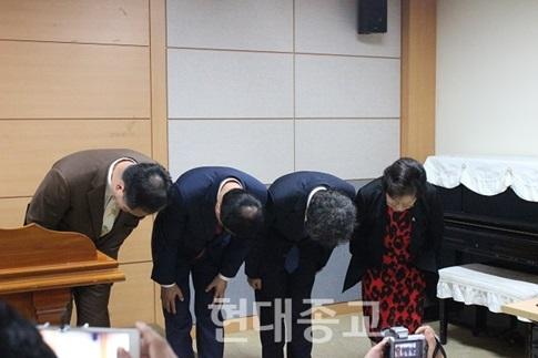 예장통합 상대 '총회결의 등 무효 확인 소송' 각하 처분