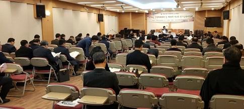 """기하성 여의도 총회 이대위, """"신사도운동 교류 ·참여 금지"""""""