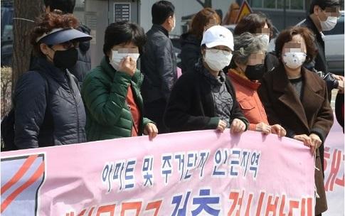 몰몬교, 인천에 시설 건축을 둘러싸고 지역주민과 마찰