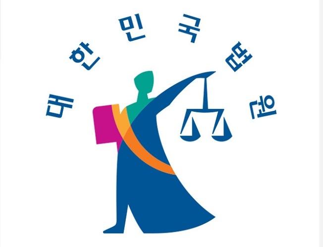 대법관 후보 김선수 변호사, 전능신교 난민소송 대리 논란