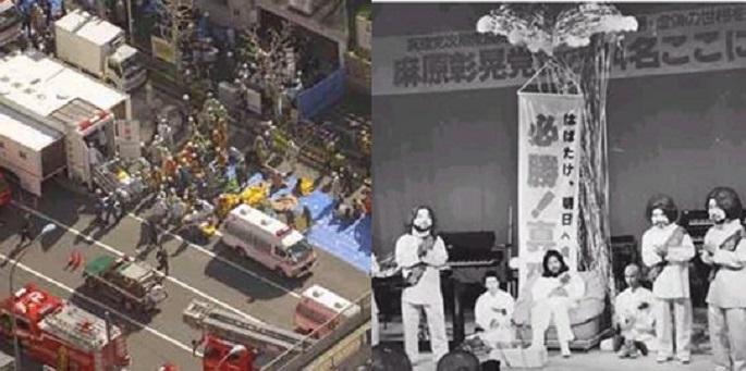 옴진리교 관련 사건의 사형수에 대한 사형 집행