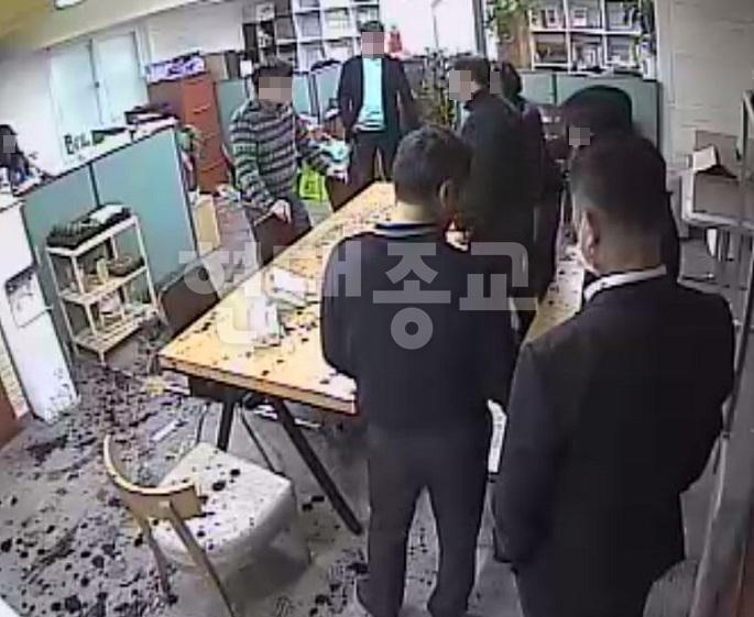 현대종교 사무실, 4인조 남성 습격해 '테러'
