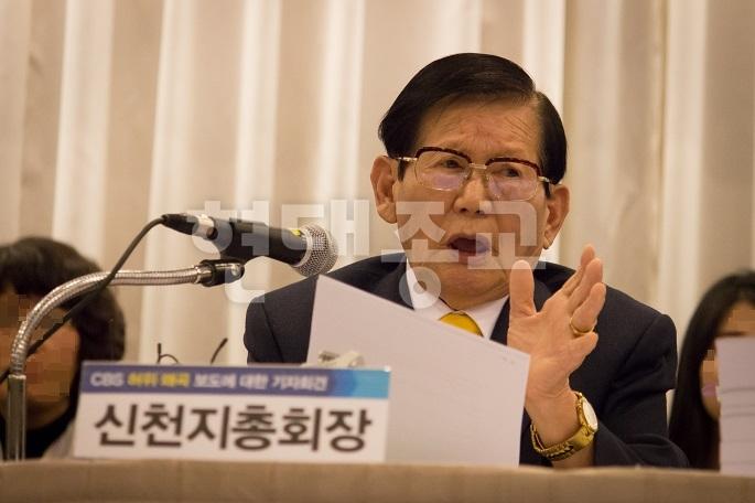 신천지의 노골적인 신도 착취 ··· 포교 못 하면 110만 원 헌납