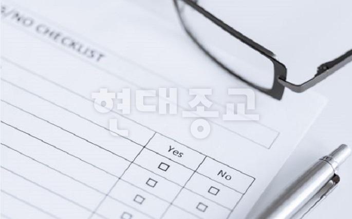 검찰, 양심적 병역거부자 판단 10대 기준 마련