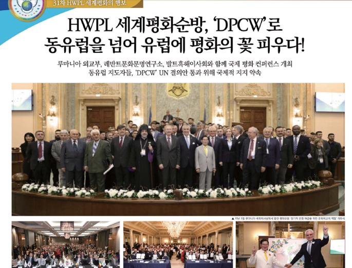 신천지 광고 반복 게재한 「광주일보」