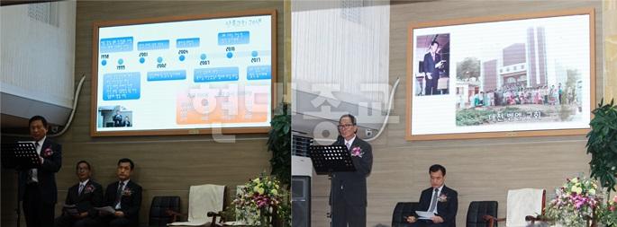 안산상록교회 설립 20주년, 진용식 목사 성역 40주년 감사예배