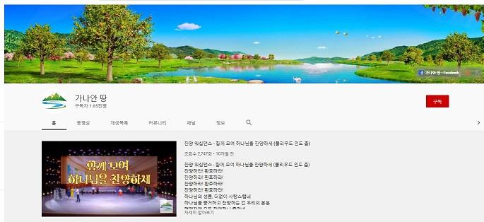 전능신교 유관 사이트 성행 주의