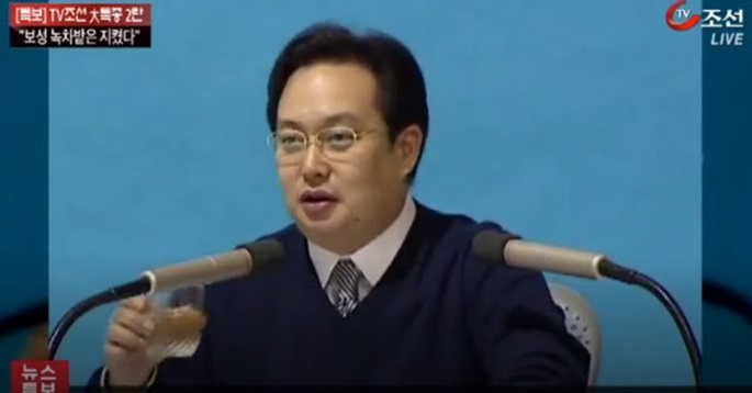 기독교복음침례회 유병언 차남 유혁기, 뉴욕서 체포