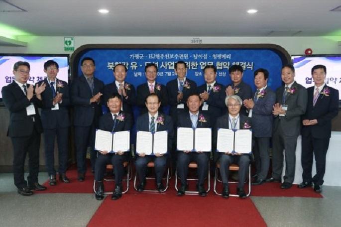 가평군, 북한강 관광 유람선 추진… 2022년 운항 목표