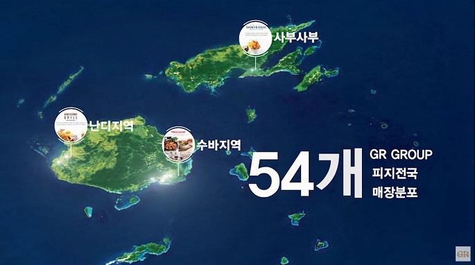 은혜로교회 국내외 최근 동향