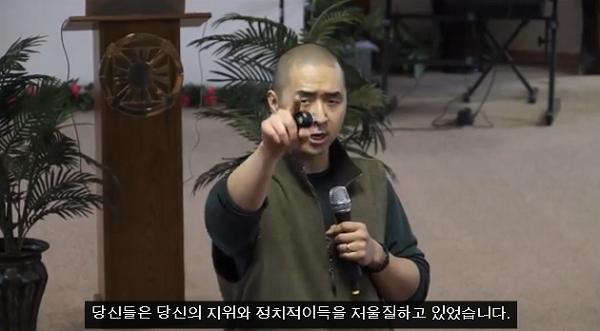 통일교 7남 문형진, 세계회장직 박탈