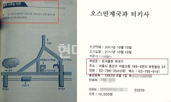 도서출판 펴내기는 인터콥 출판팀