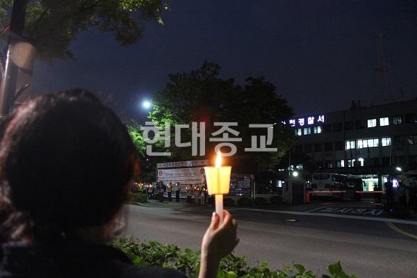 신천지피해가족연대, 과천경찰서 앞 촛불시위